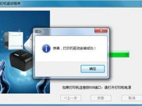 惠普打印机1280驱动官网,网络打印机说网络连接不上怎么办?