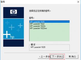 惠普专业m1136打印机驱动,打印机状态节能怎么办?