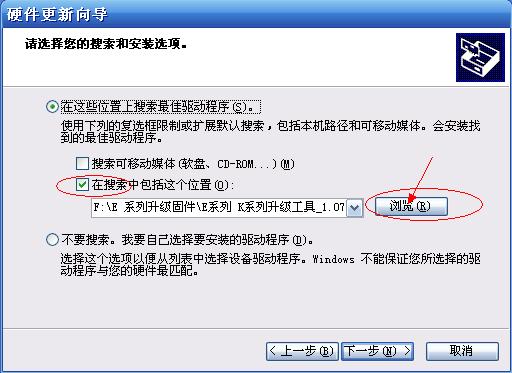 惠普打印机ce849a驱动,打印机开机断了怎么办?
