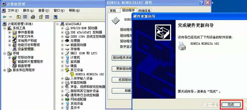 惠普打印机驱动语言设置,电脑打印机显示内存不足怎么办?