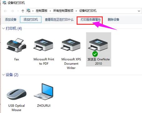 惠普hp deskjet 1010 打印机驱动,打印机有个任务显示正在删除不了怎么办啊?