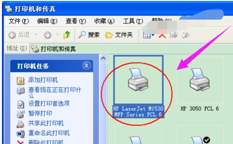 惠普打印机驱动服务器系统安装,打印机的新墨怎么打不出来怎么办?