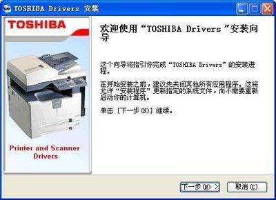 hp 惠普 laserjet 1020打印机驱动下载 win7 32,发票打印机不退纸怎么办?