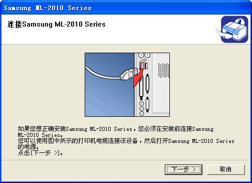 惠普m226dn打印机去驱动,打印机硬件出现问题怎么办?